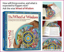 The Wheel of Wisdom