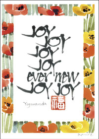 Joy joy joy joy. Ever new joy joy - Greeting Card