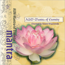 Aum: Mantra of Eternity - Swami Kriyananda CD