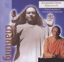 Kriyananda Chants Yogananda - Swami Kriyananda CD