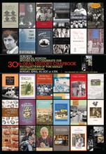 Vanishing Hoboken - 30th chapbook poster