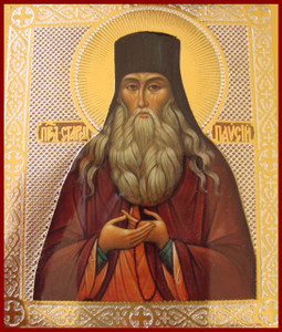 Small Silk-screen Icon of St. Paisius Velichkovsky