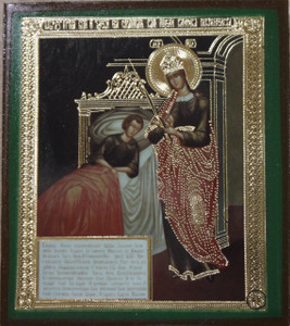 "Icon of the Mother of God ""The Healer"""