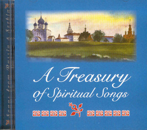 A Treasury of Spiritual Songs