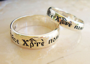 Slavonic Jesus Prayer Rings