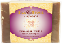 Ruhani Calming & Healing Facial Cleansing Bar- 2oz.