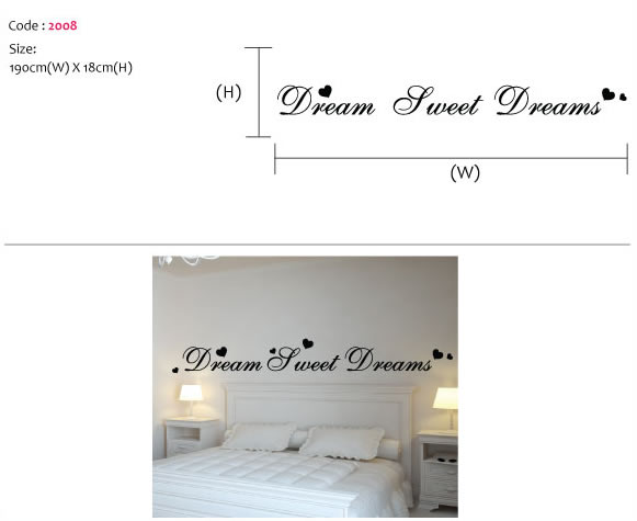 Dream sweet dreams wal quote stickers