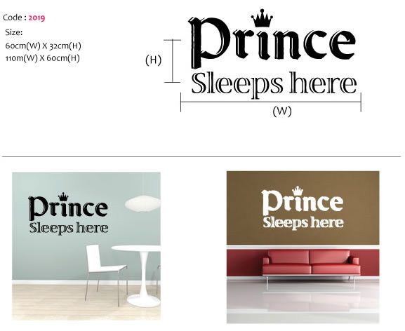 prince sleeps here wall quote sticker