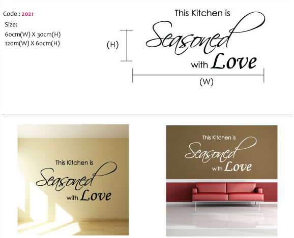 The kitchen is seasoned with love wall quote stickers