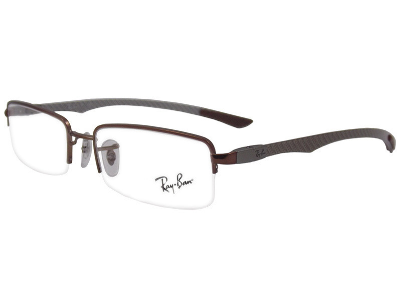 Ray Ban RX8407 Eyeglasses 2690 Brown 52mm