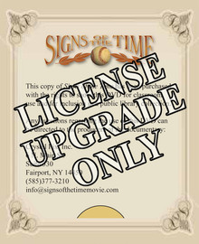 UPGRADE to Classroom/Public Library License