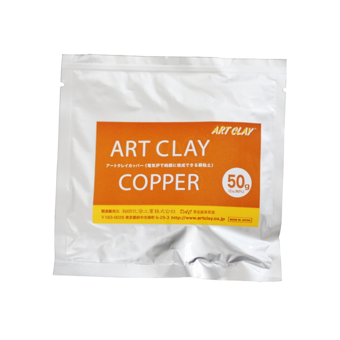 Art Clay Copper - 50gm