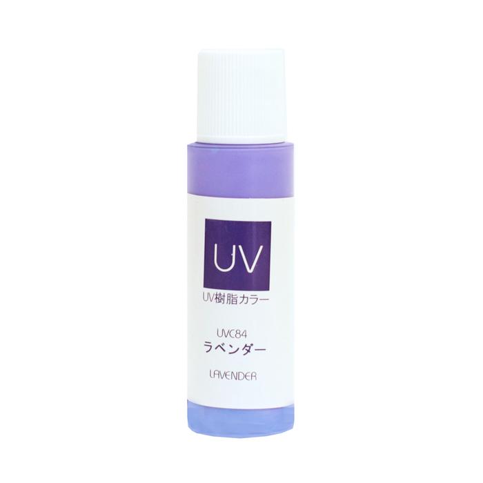 UV Resin Colour Opaque Lavender