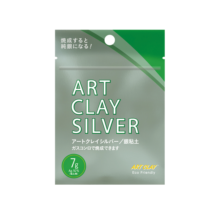 Art Clay FINE SILVER Clay - 7gm