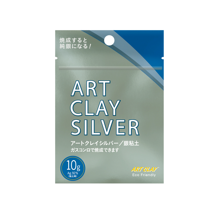 Art Clay Silver Clay - 10gm