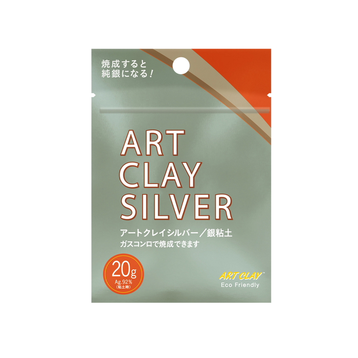 Art Clay FINE Silver Clay - 20gm