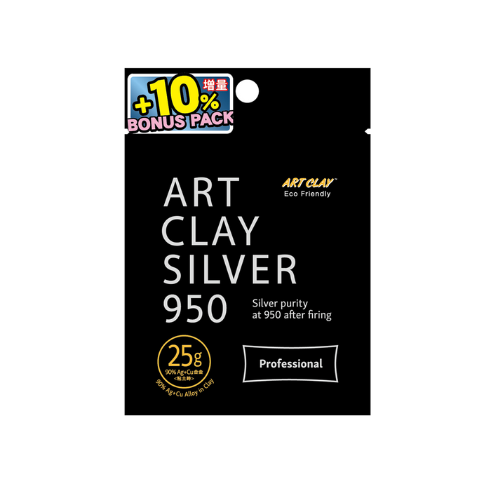 *Art Clay Silver 950 STERLING - 25g + 2.5g bonus