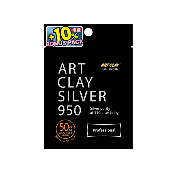 *Art Clay Silver 950 STERLING - 50g + 5g bonus