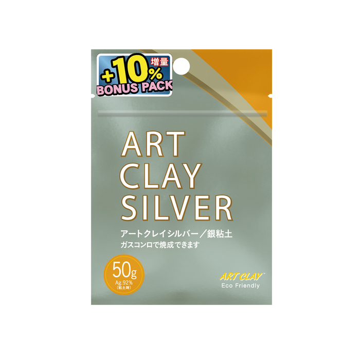 *Art Clay FINE SILVER Clay - 50gm + 5gm BONUS PACK