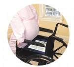 chair-pad-sell-button-150x136.jpg