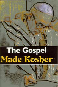 Gospel Made Kosher, The / Compilation