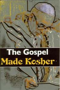 Gospel Made Kosher, The / Compilation