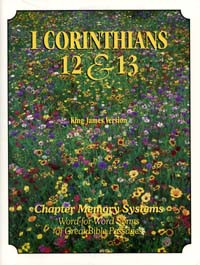 I Corinthians 12 & 13 (CD) / Meyer, David