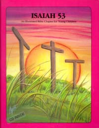 Isaiah 53 (CD) / Meyer, David