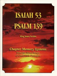 Isaiah 53/Psalm 139 (CD) / Meyer, David