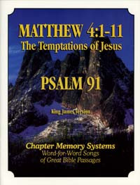 Matthew 4:1-11/Psalm 91 (CD) / Meyer, David