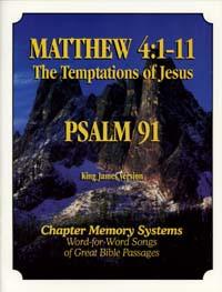 Matthew 4:1-11/Psalm 91 (CD) / Meyer, David