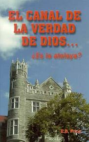 Canal De La Verdad...Es La Atalaya?, El / Price, E Bruce