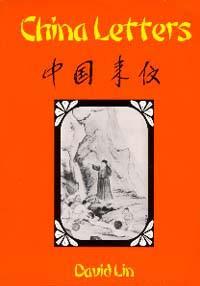 China Letters / Lin, David