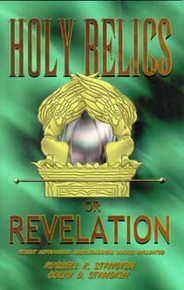 Holy Relics or Revelation / Standish, Colin D & Russell R