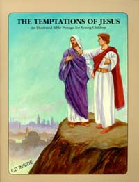 Temptations of Jesus, The (CD) / Meyer, David