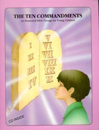 Ten Commandments, The (CD) / Meyer, David