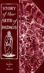 Story of the Seer of Patmos, The / Haskell, Stephen N / Paperback / LSI
