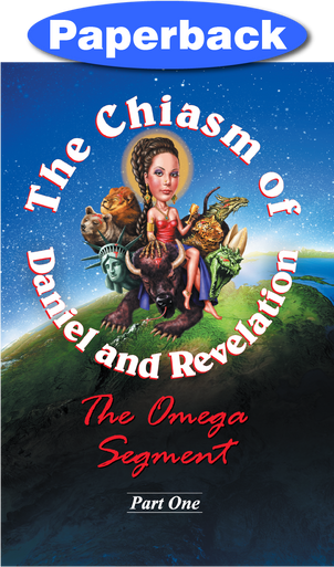 Cover of Chiasm of Daniel and Revelation (Omega), The