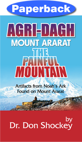 Cover of Agri-Dagh