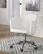 The Baraga Office Desk Chair