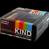 Kind-Fruit-&-Nut-Bars-Almond-&-Coconut-12ct | Muscleintensity.com
