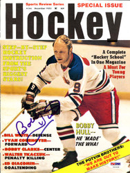 Bobby Hull Autographed Hockey Magazine Cover Winnipeg Jets PSA/DNA #U93648