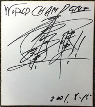 Akinobu Hiranaka Autographed Shikishi Board PSA/DNA #W66941