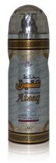 Ateeq alcohol free body spray by Otoori