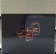 Bakhoor Aehsas Al Hub by Otoori