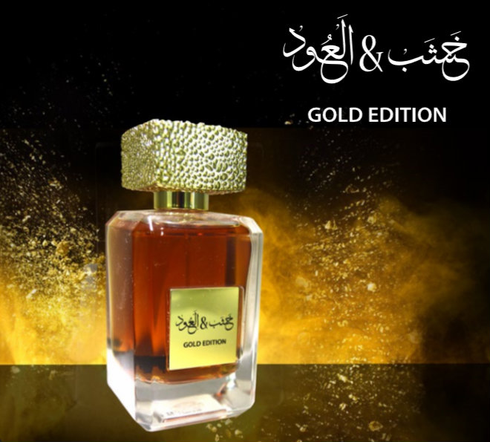 Khashab & Oud Gold Edition EDP by Arbiyat