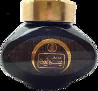 Oud Muattar Khashab & Oud by Arabiayt