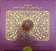 Musk Jaamid by Al Haramain