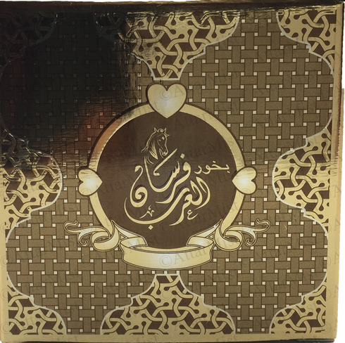 Bakhoor Fursan al Arab