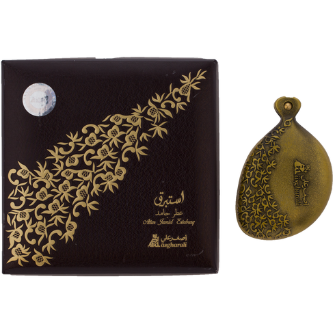 Estabraq Solid Perfume and box by AsgharAli - AttarMist.com